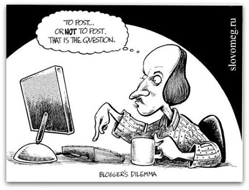 почему блог?