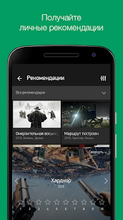 Megaphone 1.7 for Android - Download