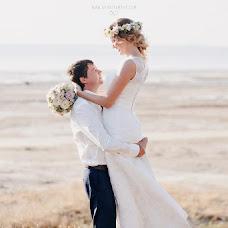 Wedding photographer Irina Kupriyanova (Joint). Photo of 08.11.2015