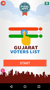 2018 Gujarat Voters List - náhled