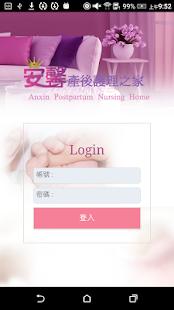 App 安馨BabyCam APK for Windows Phone