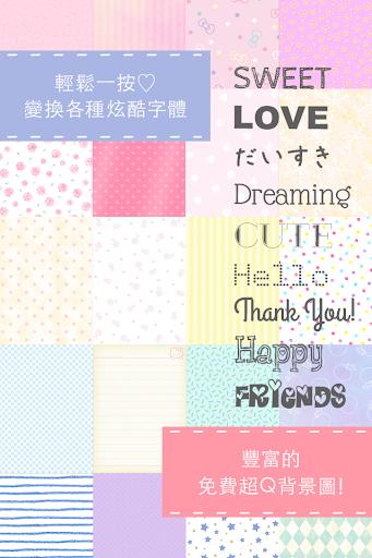無料摄影AppのHello Kitty Collage 有可愛的貼紙和照片|記事Game