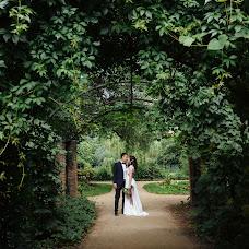 Wedding photographer Yuliya Mikitenko (Bohema). Photo of 26.03.2018
