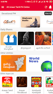 All Tamil FM Radio Stations Online Tamil FM Songs App Download for Android 2