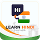 Learn Hindi From English Download for PC Windows 10/8/7