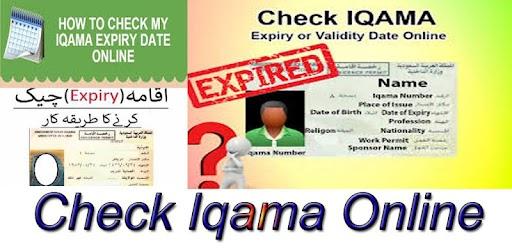 Tải Check Iqama Expiry Date Online cho máy tính PC Windows phiên bản