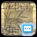 Bamboo Next SMS skin icon