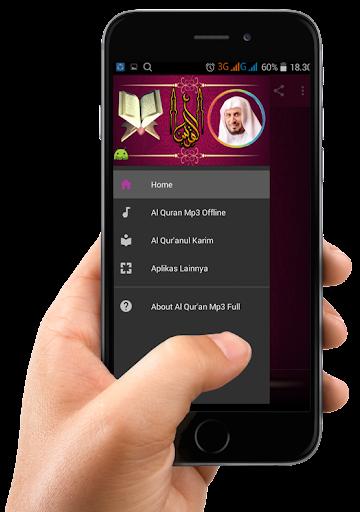 Al Qur'an Mp3 Full Offline 1.0 screenshots 2