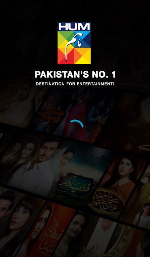 HUM TV 0.0.5 app download 1