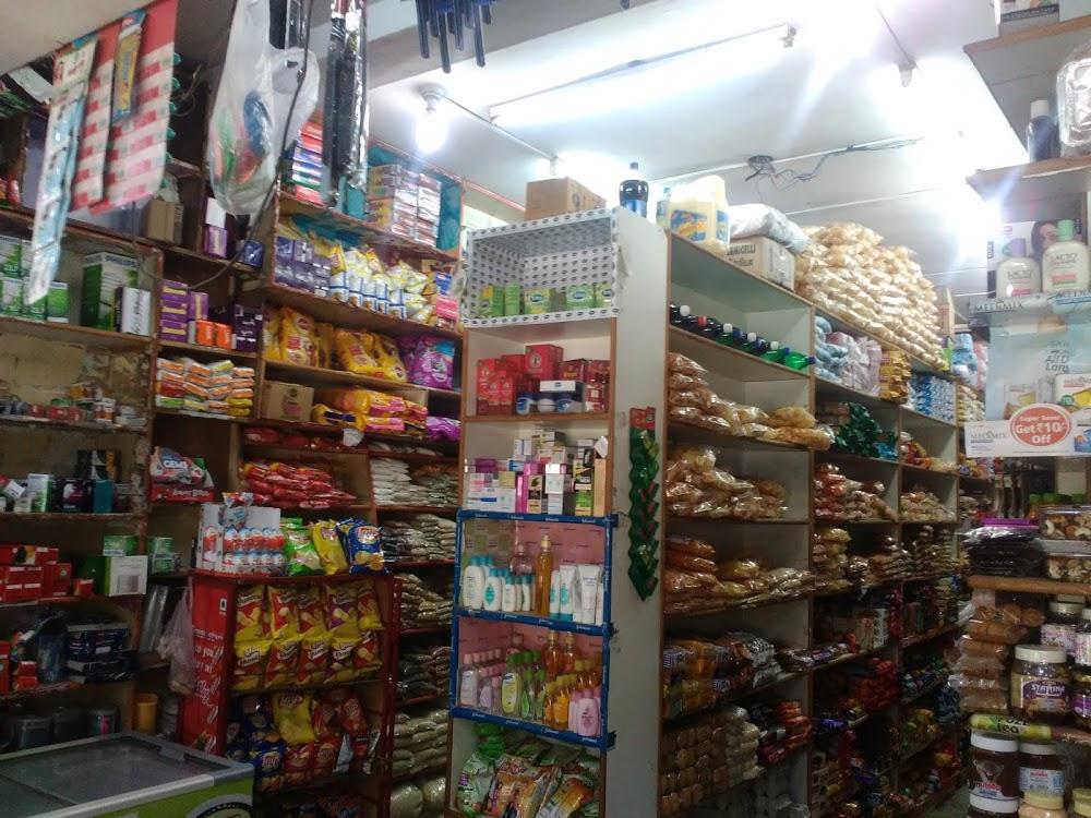 Saravana Supermarket photo