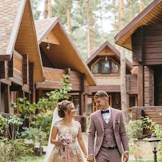 Wedding photographer Yuliya Zaruckaya (juzara). Photo of 17.12.2018