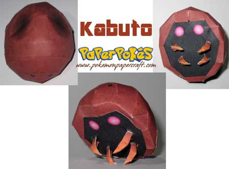 Pokemon Kabuto Papercraft