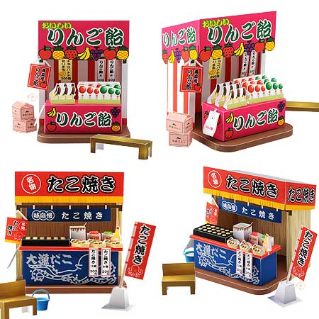 Takoyaki Fruit Stand Papercraft