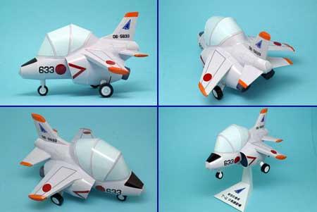 SD Kawasaki T4 Papercraft