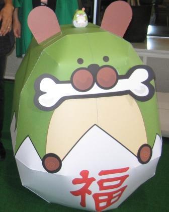 Ippokumaru Papercraft NHK Mascot