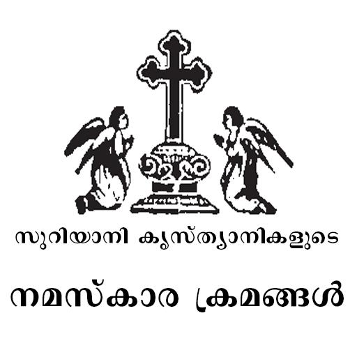jacobite sandhya prarthana pdf 16golkes