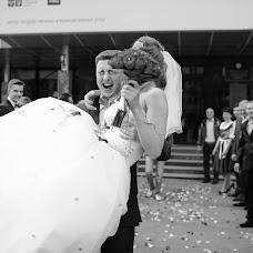 Wedding photographer Sergey Dayker (Dayker). Photo of 16.06.2016