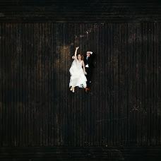 Wedding photographer Donatas Ufo (donatasufo). Photo of 29.01.2019