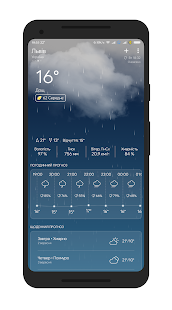 Download The Weather App For PC Windows and Mac apk screenshot 2