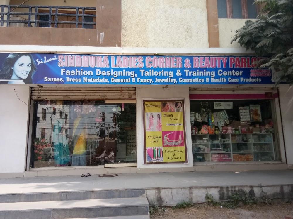 Sri Laxmi Sindhura Ladies Corner Beauty Parlour Chanda Nagar Hyderabad Magicpin