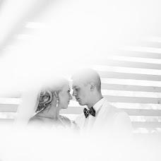 Wedding photographer Olga Zelenecka (OlgaZelenetska). Photo of 28.06.2016