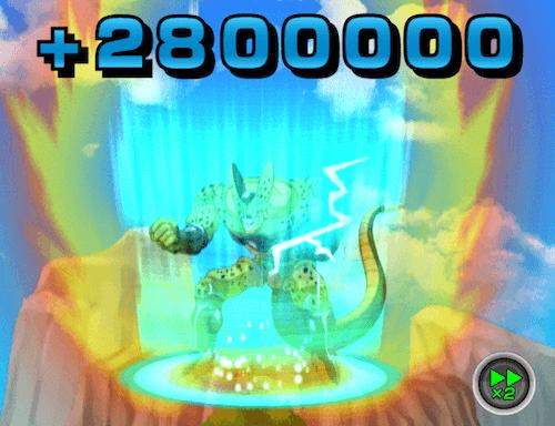 280万回復