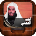 Holy Quran by Ahmad Al Ajmi icon