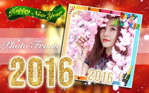 新年のフォトフレーム2016