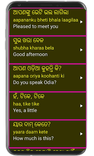 Learn Odia From English by Devi Studios (Google Play, United