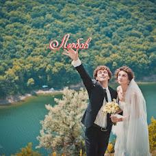 Wedding photographer Lesya Koverega (jasvetla). Photo of 06.07.2013