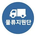 물류지원단 Icon