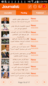 Journalist جورنالست screenshot 3