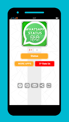 Whatsap status in hindi