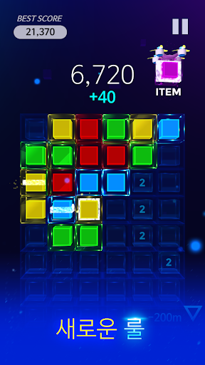 Cube Plus android2mod screenshots 3
