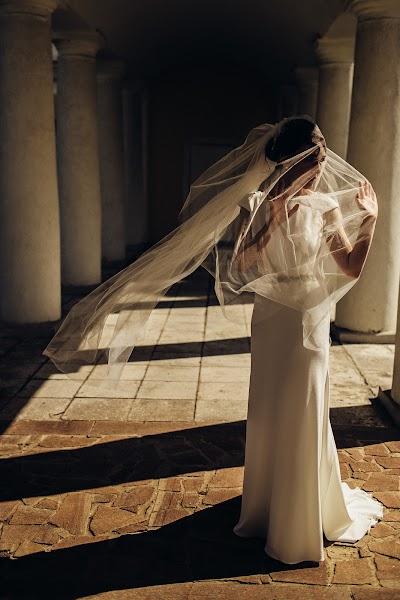 Wedding photographer Vasiliy Tikhomirov (BoraBora). Photo of 14.08.2017