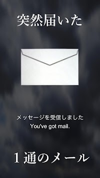 Mystery solved mail apk screenshot