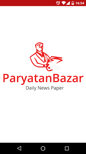 PB News Paper