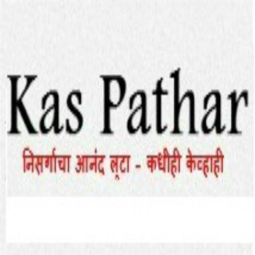 Kaas Pathar Holiday