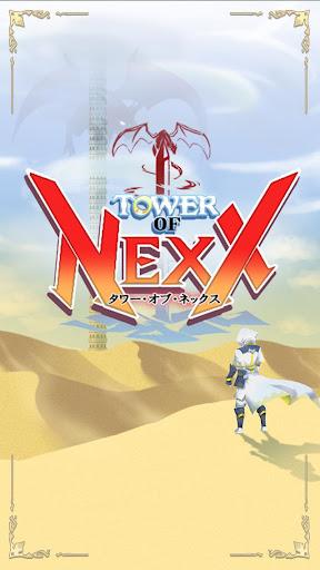 玩免費動作APP|下載Tower of Nexx - タワー・オブ・ネックス app不用錢|硬是要APP