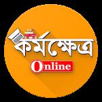 Karmakshetra Online 5.2.01
