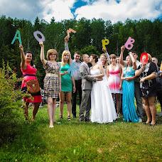 Wedding photographer Valentin Efimov (Fave). Photo of 08.08.2013