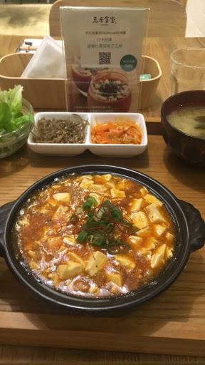 只有麻婆豆腐還有味道,糙米飯很健康