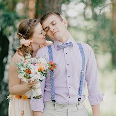 Свадебный фотограф Анна Козионова (envision). Фотография от 28.05.2013