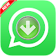 Status Saver : Download status for whatsapp 2019 Android apk