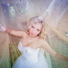 Wedding photographer Karina Moroz (MKarinA). Photo of 21.04.2017