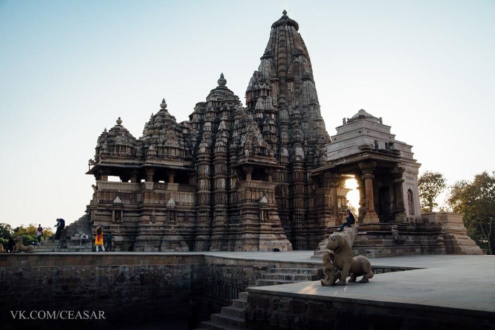 Храмы Кхаджурахо, Индия