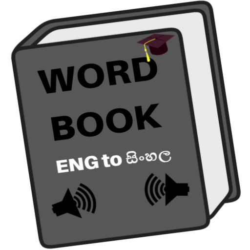 English to Sinhala Vocabulary: English Word Book Icon