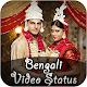 Bengali Video Status Download on Windows