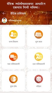 Daily Horoscope in Hindi | Dainik Rashifal - náhled