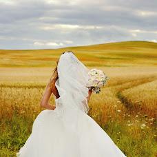 Wedding photographer Marat Grishin (maratgrishin). Photo of 02.09.2017